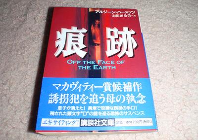book73.jpg