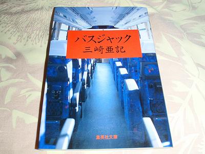 book75.jpg