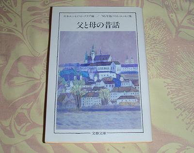 book76.jpg
