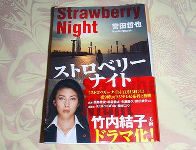 book77.jpg